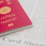 """日本のパスポートが世界1位に!ビザなし渡航が可能な""""世界のパスポートランキング"""""""