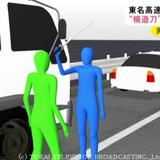 トラック運転手と一般ドライバー
