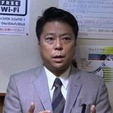 農業アイドル・大本萌景さん自殺 事務所側はパワハラ否定