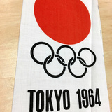 【猛批判!メダル作る金があるんなら金渡せ!!】大会ボランティアに感謝のメダル案 東京五輪、前回は布