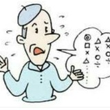 言語障害障さんの傑作選