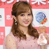 菊地亜美「私よりも泣いていた」そっくりすぎる姉との結婚式での2ショット公開