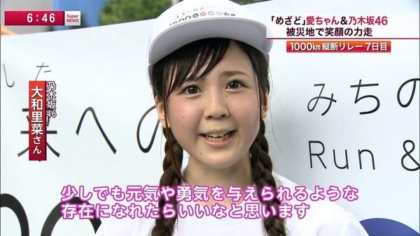 覚せい剤起訴・三田佳子次男は保釈当日、愛人・元乃木坂46メンバーを実家に招いていた:コメント6