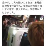 渋谷の軽トラ横転に関する情報