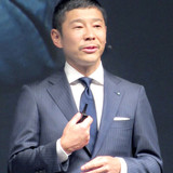 ZOZO前澤社長、アンチの人たちへメッセージ「こっちにおいで。抱きしめてあげる」