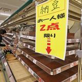 コープ、北海道電力に賠償請求へ 停電で食品廃棄 9億6000万円損害