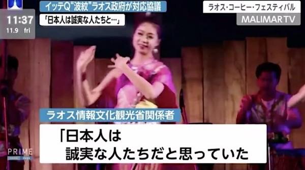 日テレ「イッテQ!」にラオス「橋祭り」やらせ疑惑:コメント13