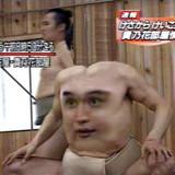 大相撲史上最弱の横綱