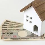 あなたの家賃いくらですか?