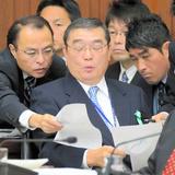 NHK、佐賀放送局長の湧川高史(59)を解任 女性スタッフ入浴中に侵入