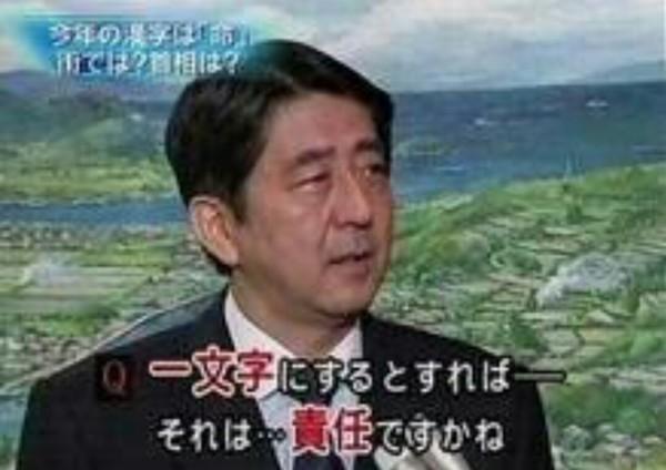安部政権を許すな!日本が壊滅する!:コメント3