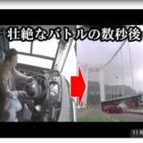 【中国バス転落事故】乗客によるバス運転手への暴行は日常茶飯事だった