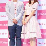 小倉優子、離婚から1年経過し「やっと落ち着いた」