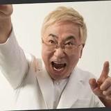 【美容整形トピ】高須クリニックで成功した人・失敗した人