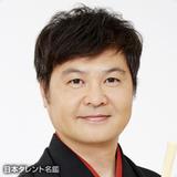 山崎邦正、芸能界引退へ