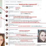 ロシアやウクライナの白人美女「日本人男性と結婚したい」