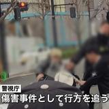 渋谷の服屋の行列で集団暴行事件発生 中国人転売ヤー数十人が警備員1人を路上で集団リンチ