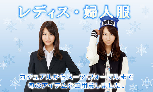 「もうヤダ!」AKB48柏木由紀が後輩との食事に本音 割り勘には拒否反応:コメント11