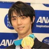 「羽生結弦が苦手」コラムに批判、福田雄一監督が謝罪「猛省しました」