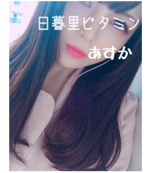 風俗嬢の写メ- part 2-:コメント74
