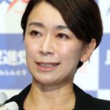 山尾志桜里氏、ようやく倉持氏元妻に謝罪か 代理人を立て交渉