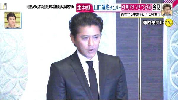TOKIO山口達也メンバー、午後2時から記者会見:コメント12