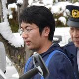 性的暴行3件の元NHK記者に懲役21年 山形地裁判決「再犯の恐れある」