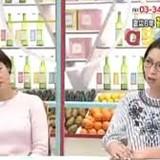【炎上】くわばたりえ「福島産のお米は買わない」 NHKでの発言に賛否両論
