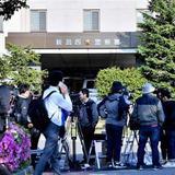 新潟女児殺害 20代の男、遺棄容疑で逮捕状請求へ