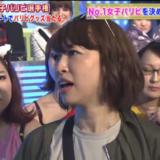 あやまんJAPAN、『全日本女子パリピ選手権』で優勝 あやまん監督は引退