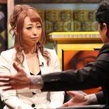 坂上忍、診療報酬不正受給の医師・脇坂英理子に「あんたむちゃくちゃなんだよ!」
