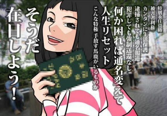 海を渡って日本に治療を受けに来る 「タダ乗り患者」が増殖中:コメント4