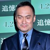 渡辺謙、離婚した南果歩への財産分与は10億円近くか