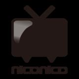 一世を風靡したニコニコ生放送が「オワコン化」した理由