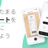 高校3年生がCEO レシート1枚が10円に現金化するアプリ「ONE」公開