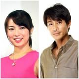 吉田栄作と内山理名が真剣交際…ドラマで共演、交際3か月