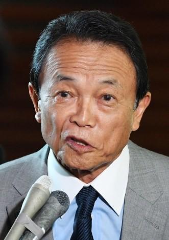 佐川氏が改ざんの方向性 財務省20人を処分。 大臣は「俺は知らん。」:コメント1