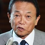 佐川氏が改ざんの方向性 財務省20人を処分。 大臣は「俺は知らん。」