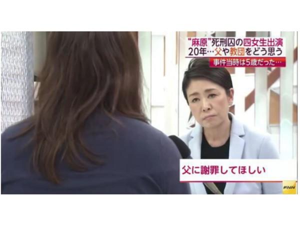松本智津夫元死刑囚の遺骨は「海へ散骨」 四女側の代理人が明らかに:コメント25