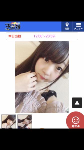 風俗嬢の写メ:コメント6192