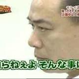 ラーメンの鬼 佐野さんについて語ろう!
