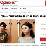 フランスでワインを醸造する日本人夫妻が国外退去の危機 5万人以上が支援の署名