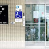 大口病院で50人ぐらい殺した看護婦の殺人動機がサイコパスww