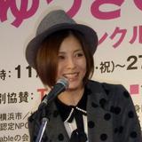 松浦亜弥が第2子妊娠 夫のw-inds.橘慶太が明かす