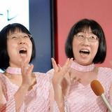 阿佐ヶ谷姉妹、6年間の同居を解消 でも姉の新居はわずか5歩