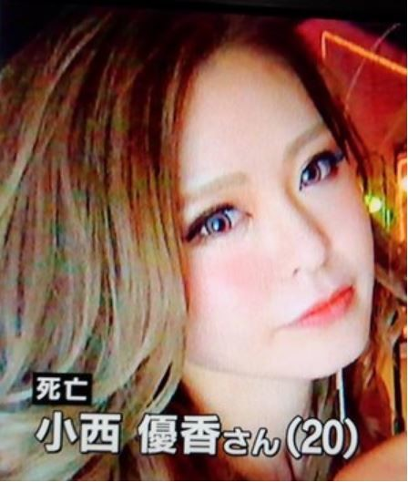 ダム女性遺体 被害者の20歳女性、発見5日前にツイッターでストーカー被害訴えていた 兵庫県加古川:コメント20
