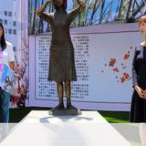 台湾に初の慰安婦像 前総統「正式な賠償と謝罪」訴える