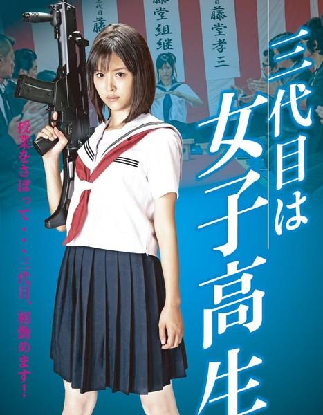 窓をバールで割って侵入した疑い 女子高校生を逮捕 福岡:コメント1
