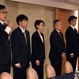 バスケ日本代表4名:買春行為の金額は「およそ120万ルピア(約9120円)」