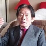 野崎幸助氏が残した「遺言状」を発見「全財産を故郷に寄付」